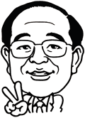 img_permanent_prosperity_03%5B1%5D.png